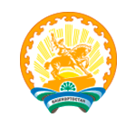 Republic of Bashkortostan