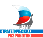 Centre for strategic developments under the Ministry of Economic Development of Russia