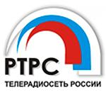 Российская телевизионная и радиовещательная сеть
