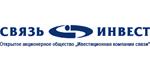 ОАО Связьинвест (Инвестиционная компания связи)